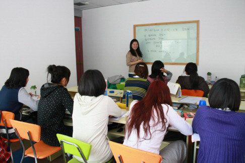 青岛天言韩国语学校-青岛天言韩语培训学校[官方]报名