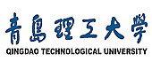 青岛理工大学成人高考招生网