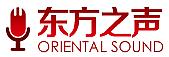 青岛东方之声文化艺术学校